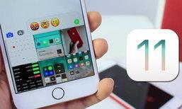 พบบั๊กใหม่บน iOS 11 เวอร์ชันล่าสุด กดเข้าไปดูรูปภาพภายในเครื่องได้แม้จะล็อคหน้าจออยู่