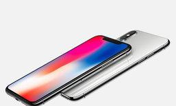 iPhone X ราคาสามหมื่นมันดูสวยนะ แต่มีเหตุผลที่ไม่น่าซื้อสักเท่าไหร่นัก