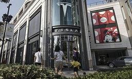 Tesla บรรลุข้อตกลงสร้างโรงงานผลิตในจีน