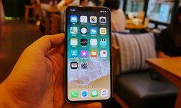 5 สิ่งประทับใจใน  iPhone X (ไอโฟนเท็น) หลังจากสัมผัสตัวจริง มันสมบูรณ์แบบมาก