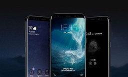 Galaxy S9 โผล่ทดสอบ Benchmark เผยชิปเซ็ต Exynos 9810 แรม 4 GB และ Android 80 Oreo
