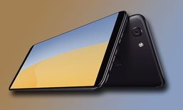 ทำความรู้จักกับ vivo V7 มือถือรุ่นใหม่ที่มีกล้องหน้า 24 ล้านพิกเซล