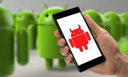 Nokia เผยรายงานภัยคุกคามบนโลกออนไลน์ ระบุ มือถือ Android เสี่ยงต่อการติดมัลแวร์เพิ่มขึ้น