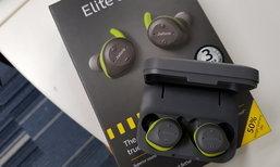 รีวิว Jabra Elite Sport Upgrade เพิ่มความสามารถของหูฟังไร้สายสุด Sport