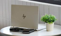 พาชมเทคโนโลยีคอมพิวเตอร์ เอชพี ที่ตอบโจทย์ในการใช้งานทุกรูปแบบของชีวิตประจำวัน