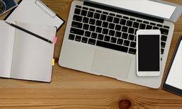 9 วิธีเก็บข้อมูลสำคัญของคุณ ให้ยังเป็นความลับและปลอดภัย