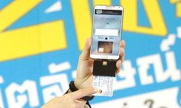 กสทช. เปิดตัวพร้อมผู้ให้บริการโทรศัพท์เคลื่อนที่ 5 ค่าย ลงทะเบียนซิมแบบอัตลักษณ์