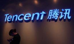 Tencent ขึ้นแท่นบริษัทแรกของเอเชียที่มีมูลค่ามากกว่า 5 แสนล้านเหรียญ