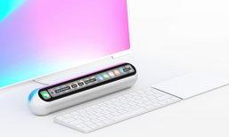 ชมคอนเซ็ปต์ Mac mini ในสไตล์ Taptop Computer พลิกโฉมดีไซน์แบบยกชุด รองรับ Touch Bar และ Face ID