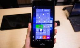 พบอุปกรณ์ที่ใช้ CPU ARM รัน Windows 10 ตัวปกติจาก ASUS ในฐานข้อมูล GeekBench