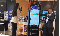 Powerbuy เปิดตัว Omni channel เชื่อมโยงร้านค้าออนไลน์และออฟไลน์