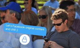 คนใช้ Facebook เฮ!  ฟีเจอร์ใหม่ตั้งค่าความเป็นส่วนตัวให้คอมเมนต์ใต้โพสต์ได้แล้ว