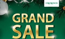 ห้ามพลาด!! OPPO มอบของขวัญส่งท้ายปี ด้วย Promotion สุดพิเศษ ลดกระหน่ำสูงสุดถึง 2,000 บาท