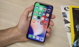 ลือ! เรือธงตัวต่อไปของ Huawei อาจจะมีฟีเจอร์การทำงานเหมือนกับ iPhone X