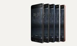 หลุดรายละเอียดของ Nokia 6 (2018) ครบทั้งภาพเครื่องและสเปค