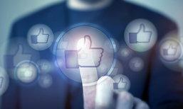 รองประธานเฟซบุ๊กชี้ วิดีโอก็ถูกลดรีช เนื้อหาที่ต้องการคือบทสนทนา