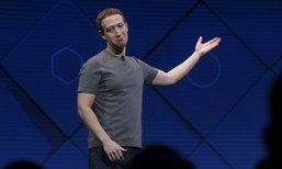 สิ่งที่นักการตลาดควรรู้ เรื่องแผนเปิดตัวอุปกรณ์วิดีโอแชตใหม่ Facebook