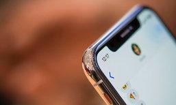 สาวกเฮ iPhone X รุ่นต่อไปจะมีขนาดรอยบากที่เล็กลงกว่าเดิม