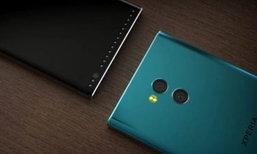 Sony อาจจะเผยโฉม Xperia XZ Pro มาพร้อมกับหน้าจอ 4K OLED ในเดือนกุมภาพันธ์