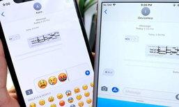 พบลิงก์ข้อความอันตราย ทำให้ iPhone ทุกรุ่นที่มี iOS 11 – 11.2.2 เครื่องค้าง ใช้งานไม่ได้