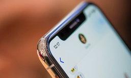 iPhone 8, iPhone 8 Plus และ iPhone X ครองตำแหน่งสมาร์ทโฟนที่ขายดีที่สุด!