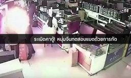 หนุ่มจีนทดสอบแบตไอโฟนแท้ด้วยการกัด ผลคือระเบิดคาปากกลางร้านมือถือ