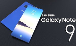 "Samsung Galaxy Note 9 อาจมีกล้องหน้าแบบใหม่ที่ ""ติดตั้งในหน้าจอ"""