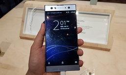 Sony จะมองไกลเหนือการตลาด Smart Phone แต่ต้องการเป็นผู้นำอุตสาหกรรมมากกว่า