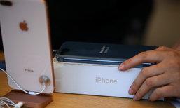 สำรวจราคา iPhone 8 และ iPhone 8 Plus พบส่วนลดสูงนับหมื่น