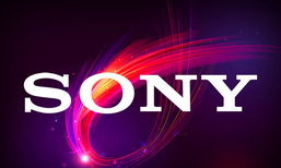 Sony อาจเปิดตัว Xperia หน้าจอ 4K ในงาน MWC 2018