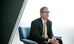 Tim Cook บอกเอง ไม่ให้หลานใช้โซเชียล คนยุคนี้ใช้เทคโนโลยีมากเกินไป
