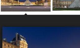 Google นำปุ่ม View Image หรือดูภาพขนาดเต็ม ออกจากหน้าค้นหาภาพ