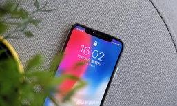 สื่อเผย Samsung มีแผงจอ OLED เหลือบาน หลัง Apple สั่งลดออเดอร์ผลิต iPhone X