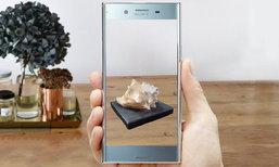 คนใช้โซนี่ เฮ Facebook เพิ่มให้ภาพ 3D Creator ให้ใช้งานบน Facebook ได้แล้ว