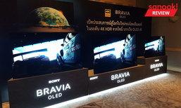 พรีวิว Sony OLED TV KD-77A1 ทีวีจอใหญ่อลังการ จัดเต็มที่สุดของ Sony