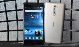 ธรรมดาที่ไหน สมาร์ทโฟนจาก Nokia ทำยอดขายนำหน้า Google, HTC และ OnePlus!