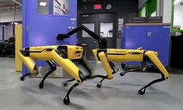 หุ่นยนต์ใหม่ของ Boston Dynamics เปิดประตูให้เพื่อน (ที่เป็นหุ่นยนต์) เดินผ่านได้