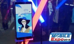 [TME 2018] ส่องโปรโมชั่นบูธ Samsung มีหลากหลายรุ่นและลดแรงไม่เบา