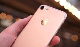 ข่าววงการมือถือ 4 เหตุผลสำคัญที่ควรซื้อ iPhone มากกว่า Android!