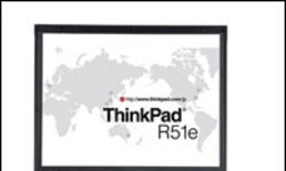 IBM Thinkpad R51e (1843CM6)