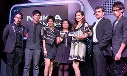 รวมภาพบรรยากาศ ปาร์ตี้สุดฮิป เปิดตัว Nokia N97 mini