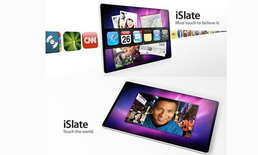 Apple iSlate ดีไซน์ประมาณนี้หรือเปล่า?