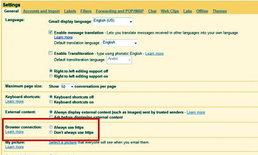 Google เพิ่มความปลอดภัยให้ Gmail