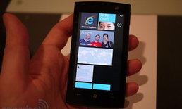 Windows Phone 7 Series เปิดตัวแล้วหมดเวลาของ Windows Mobile