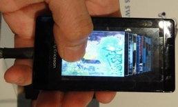 Sony โชว์ต้นแบบหน้าจอสัมผัสที่รับรู้แรงกดได้