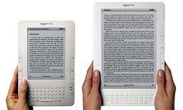 Kindle ขายดี e-Book แซงหนังสือปกแข็ง