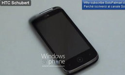 HTC Schubert ออกแบบได้เหมือนกับ iPhone เลยเน๊อะ