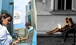 ไขข้อข้องใจ Super Wi-Fi คืออะไร?