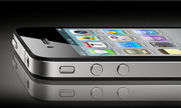 วันนี้!! เป็นต้นไปเป็นเจ้าของ iPhone 4 ได้ง่าย ๆ