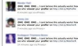 อยากรู้ไหม? ใครดูโปรไฟล์เฟซบุ๊คคุณ